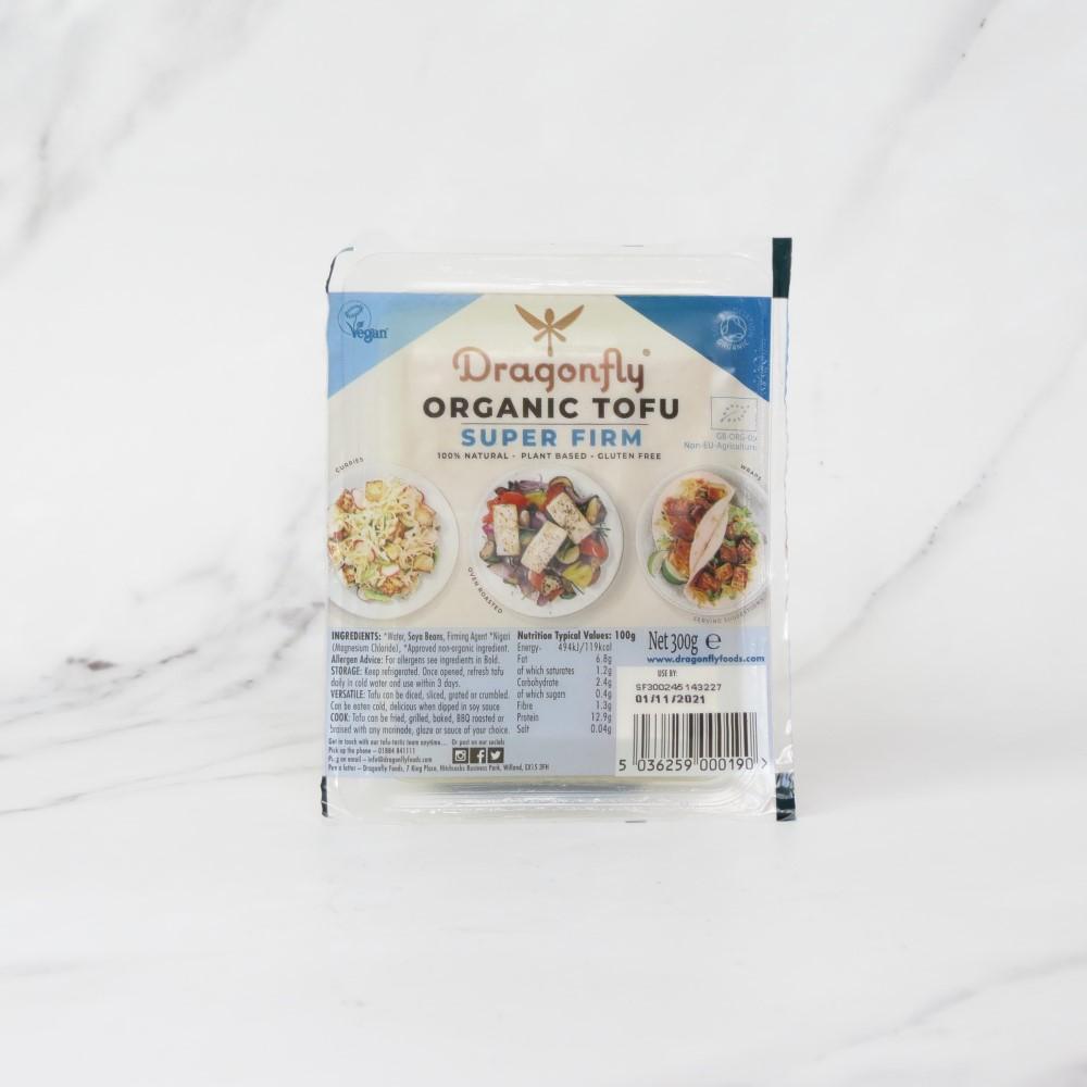Tofu – Organic & Super Firm x 300g